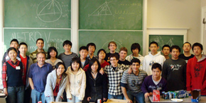UBC Math school workshops - group picture 1