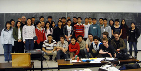 UBC Math school workshops - group picture 2